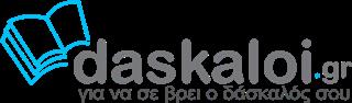 daskaloi.gr